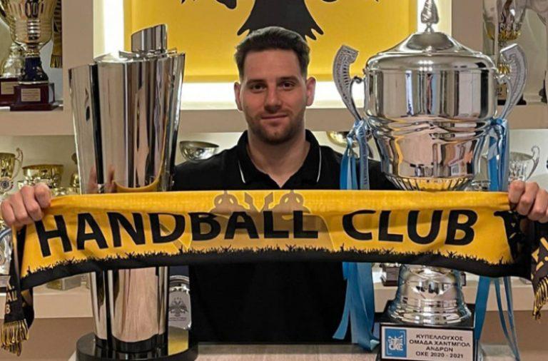 Handball Transfers 2021/19